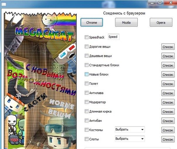 Схемы картинок и фигурок в игру копатель онлайн.