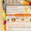 Cериал Кухня на канале СТС (Русский, 2012 год)