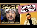 Дима Бикбаев. ХайпNews [21.03]