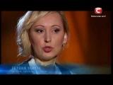 Битва экстрасенсов Украина: 13 сезон, выпуск 10, эфир 11.05.14 (часть 1)