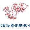 🎁 ГЕНЕЗИС книжно-канцелярские магазины в Чите