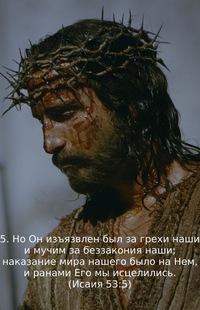 Граундов Георгий