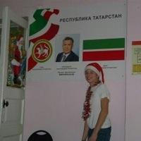 Дмитрий Никитин, 9 февраля , Чистополь, id208059248