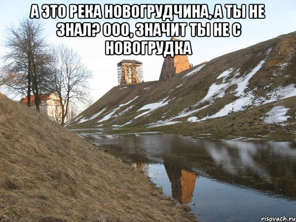 http://cs617131.vk.me/v617131478/9a61/iGeyoAYfisw.jpg