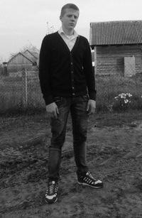 Сергей Каллаур, 29 января , Новосибирск, id203997252
