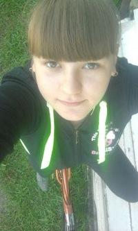 Виктория Викторовна, 10 сентября 1998, Омск, id207533457