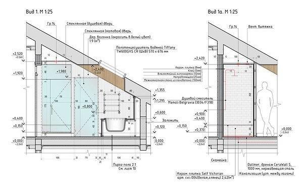 Проект ванной комнаты на мансардном этаже