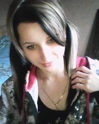 Лена Левченко, 14 ноября 1994, Красноярск, id165658384