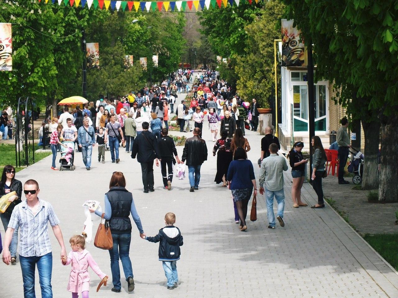 парк имени Горького Таганрог