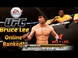 EA Sports UFC Online: Bruce Lee Gameplay vs. Urijah Faber and Nate Diaz (PS4)