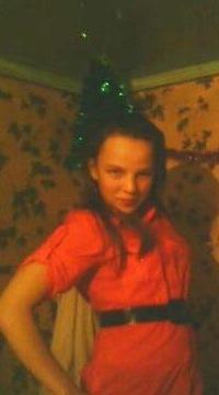 Яна Погодина, 4 февраля 1998, Красноярск, id190112718