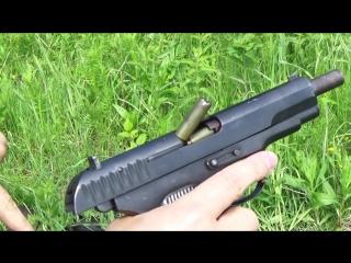 Травматический пистолет Лидер утыкание патрона