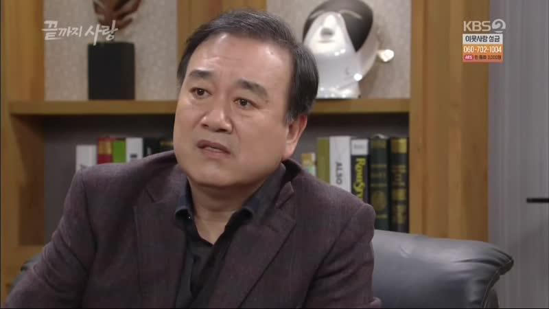 KBS2TV 저녁일일드라마 [끝까지 사랑] 93회 (금) 2018-12-14