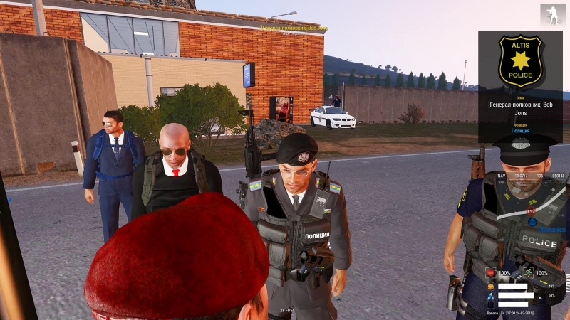 Пособие по тому как надо себя вести с сотрудниками полиции в чризвычайных ситуациях