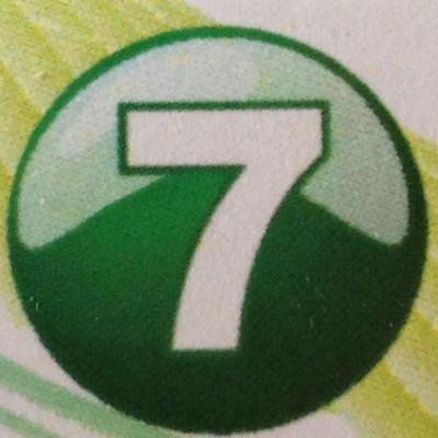 Green Seven, 26 ноября 1987, Киров, id207049229