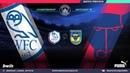Amateur Championship League 15 тур Оксфорд Уэнсдей