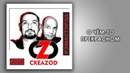 CreaZod - О чём то прекрасном (аудио)