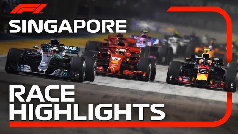 Гран при Сингапура2018: основные моменты гонки(Eng)