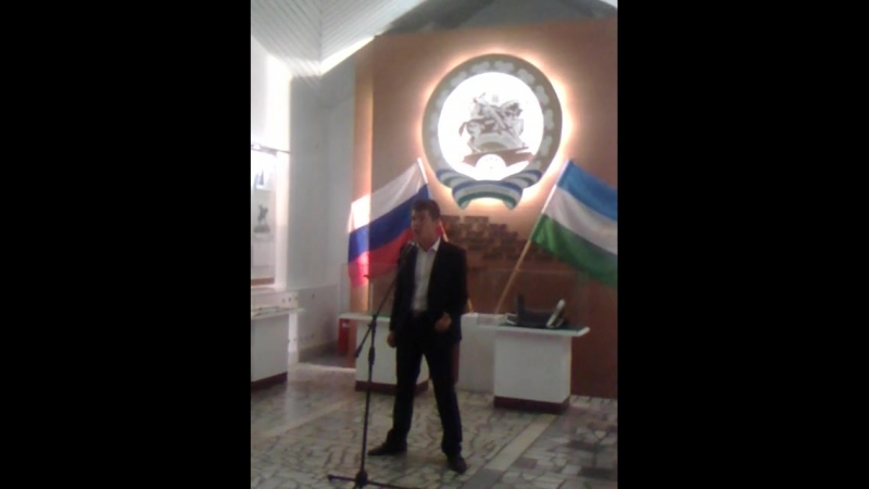 Анис Яруллин - обладатель Гран-при VIII зонального конкурса декламаторов поэтического наследия Салавата Юлаева (2017г.).