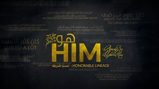 Honorable Lineage - نسبٌ شريف