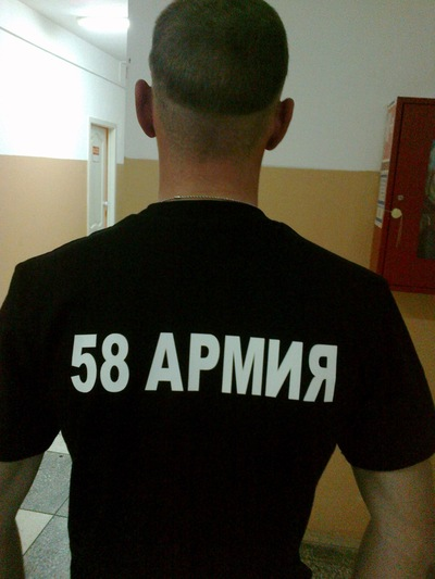 Юра Сазонов, 29 января 1993, Псков, id45675002