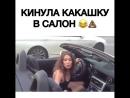 Лайк девчуле 😁😎
