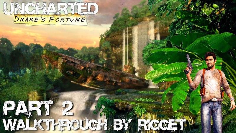 Uncharted Drake's Fortune HD Прохождение Часть 2 Немецкая подлодка