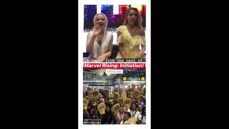 Marvel's InstaStories 1