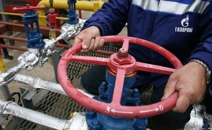 ограничение подачи газа