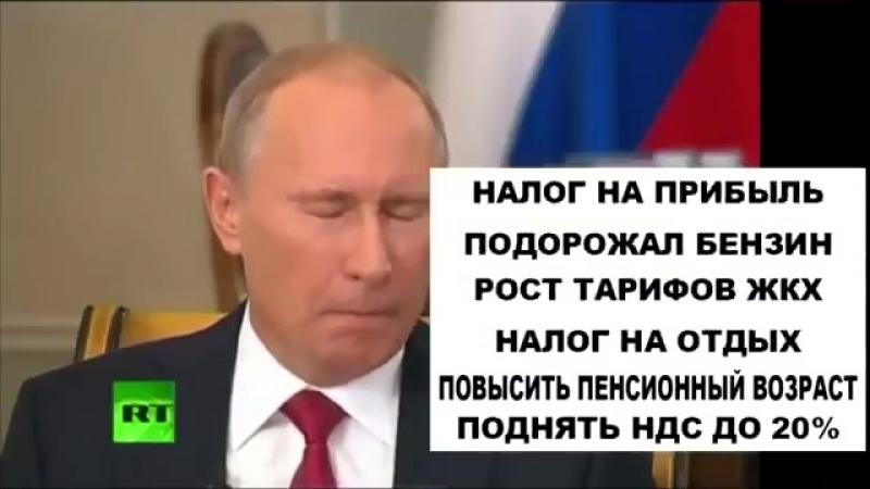 Песков 25.03.2018 -