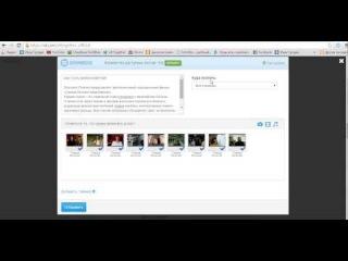 Урок №5 Как АВТОпостить и синхронизация с Фейсбуком