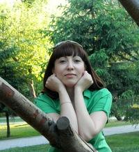 Ерохина Ирина