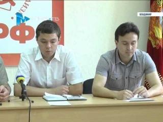 Для населения Юго Восточной Украины собирают гуманитарную помощь