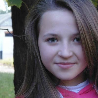 Liliana Iacob, 1 февраля 1998, Новосибирск, id226878481