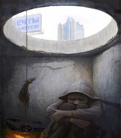 Бэнг (Рыночные отношения) - Демка / Поехали (2013)