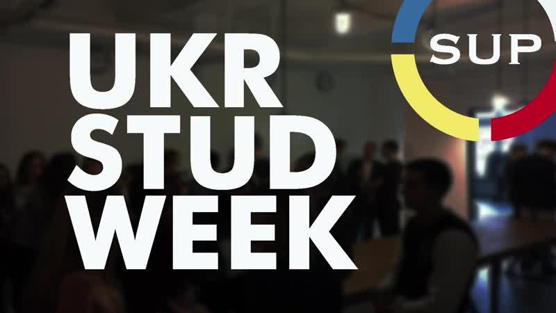 UkrStudWeek 2017 - SUP. Асоціація Студентів Українських у Польщі