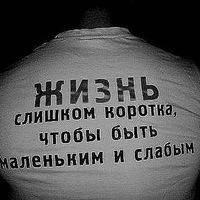Кирилл Валерьевич, 1 апреля 1985, Казань, id218021127