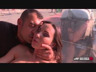 Lilu moon - boxtrucksex [на камеру, порно, sex, секс, анал, anal, минет, вебка, цп, инцест]
