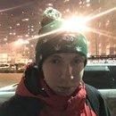 Александр Бочков фото #23