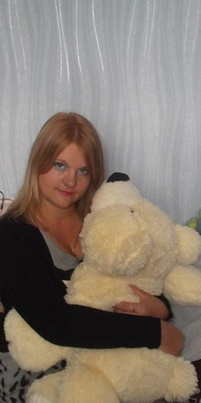 Елена Лысенко, 31 января 1985, Северодонецк, id155480855