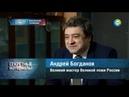 Российские масоны - кто они и как давно в нашей стране