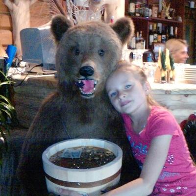 Кристина Григорчук, 20 февраля , Североморск, id169298873
