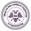 Новости RusJoomla.ru