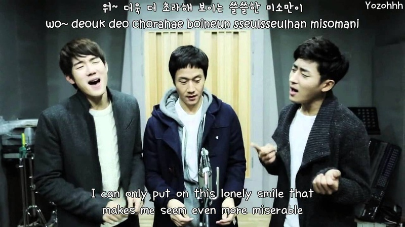 Jung Woo,Yoo Yeon Seok,Son Ho Joon - Only Feeling You MV (Reply 1994 OST) [ENGSUB Rom Hangul]