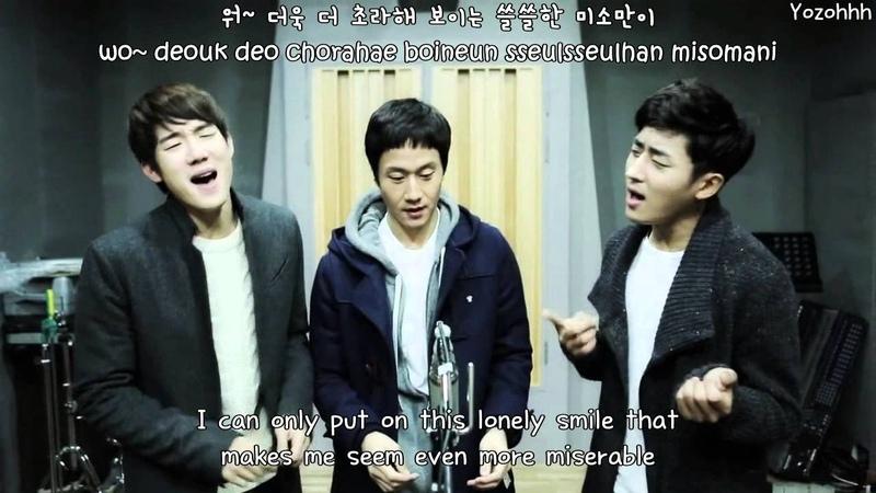 Jung Woo,Yoo Yeon Seok,Son Ho Joon - Only Feeling You MV (Reply 1994 OST) [ENGSUB Rom Hangul]