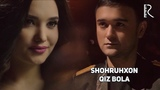 Shohruhxon - Qiz bola | Шохруххон - Киз бола