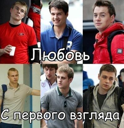 Настя Маркисеева, 18 марта 1999, Иркутск, id121814339