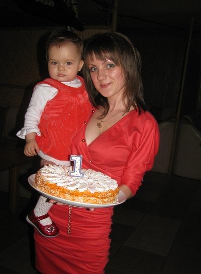 Женя Дерипаска, 23 июня 1989, Кременчуг, id41866934