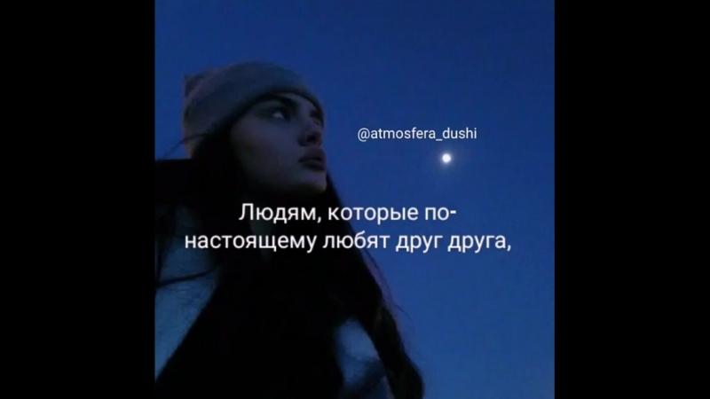 Atmosfera_dushiBhwhrycgCds.mp4