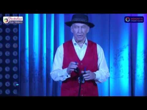 Всеукраїнський фестиваль-конкурс Зірка Української Сцени 2018 12